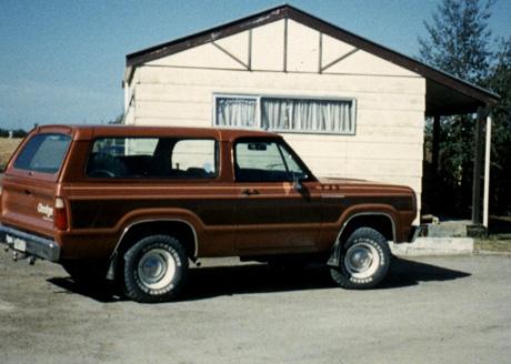 1975 Dodge RamCharger 4x4 by John Sanders image 3.