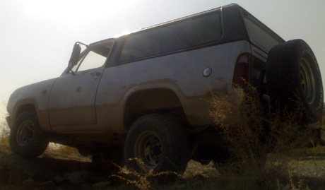 1975 Dodge Ramcharger By Tohid Ghadei image 1.