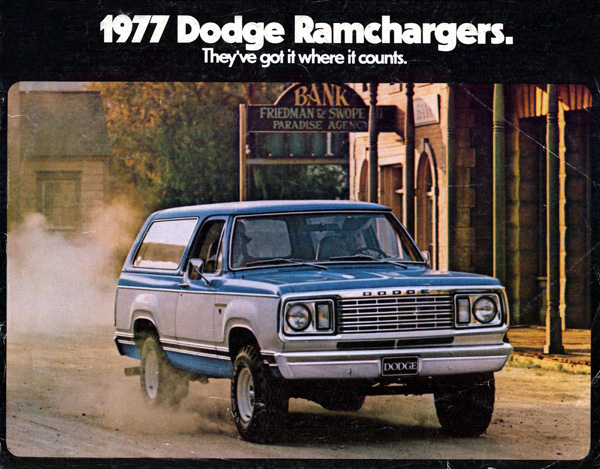 1977 Dodge Ramcharger Brochure: Cover