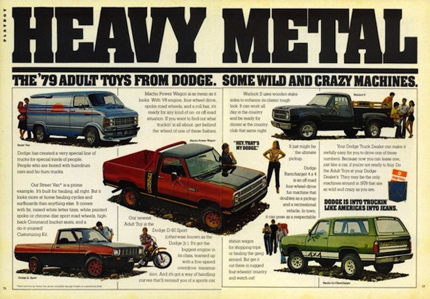 1979 Dodge Truck Advertisement 1