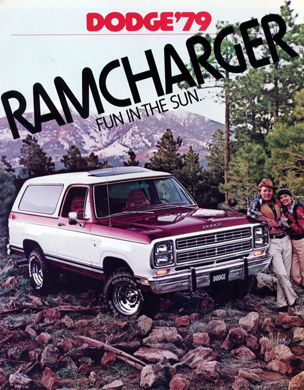1979 Dodge Ramcharger Brochure: Cover